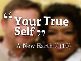 finding-true-self
